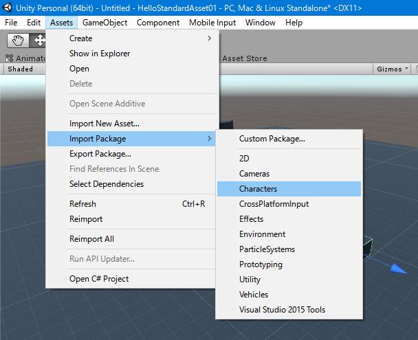 Unity5でStandardAssetを使ってFPS視点で動かそう。 | はじめてプログラム