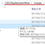 Minecraft1.11.2にRaspberry Jam Modの動作確認