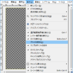 GIMPをドット絵エディターのように使う方法