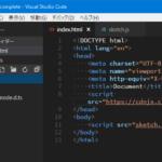 簡単にvscodeでp5jsの入力補完をする方法